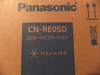 DSCF2195.jpg