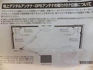 DSCF7814.jpg