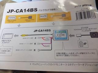DSCF8186.jpg