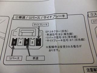 DSCF8191.jpg
