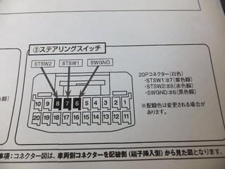 DSCF8192.jpg