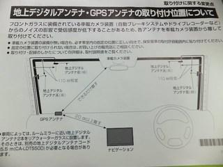 DSCF8247.jpg