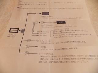 DSCF8257.jpg
