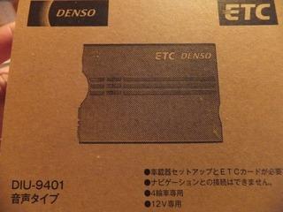 DSCF8893.jpg