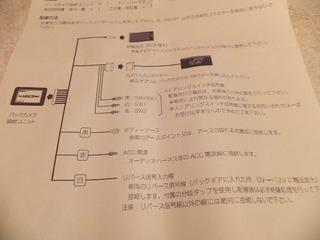 DSCF8897.jpg