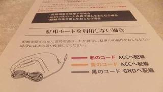 DSCF9004.jpg
