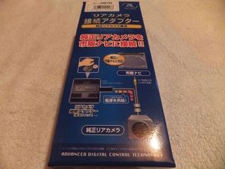 DSCF9156.jpg