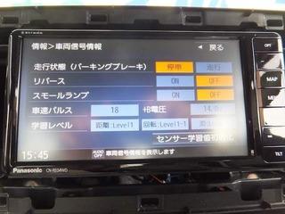 DSCF9204.jpg