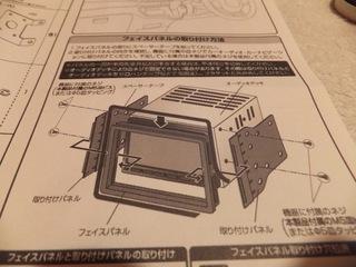 DSCF9479.jpg