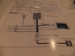 DSCF9483.jpg