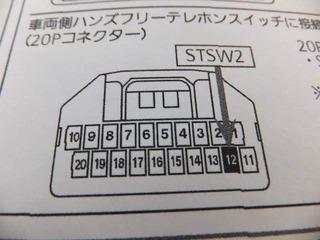 DSCF9578.jpg