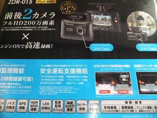DSCF9596.jpg