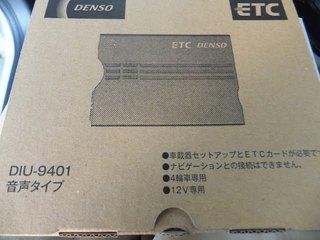 DSCF9991.jpg