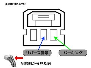 HONDA3P RV2 1のコピー.jpg